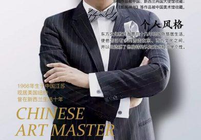 """美国华人画家曹俊之""""石"""""""