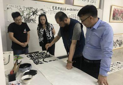 北京艺泉文化书画名家举行联谊活动