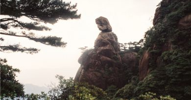 """中国江西""""世界地质公园""""三清山"""