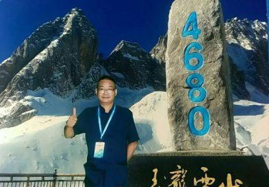 2020百名当代书画家之张洧川