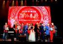 第6届海外春晚在多伦多索尼大剧院隆重举行
