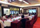 纪念 G20 杭州峰会专用紫砂壶出品五周年座谈会杭州召开